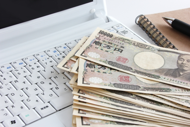 松戸市で債務整理(自己破産・個人再生)を検討する場合の手続き