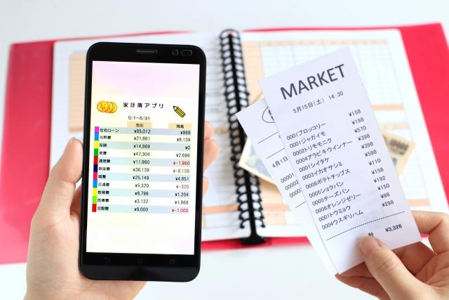 自己破産手続で家計簿の提出が必要となるのはなぜ?