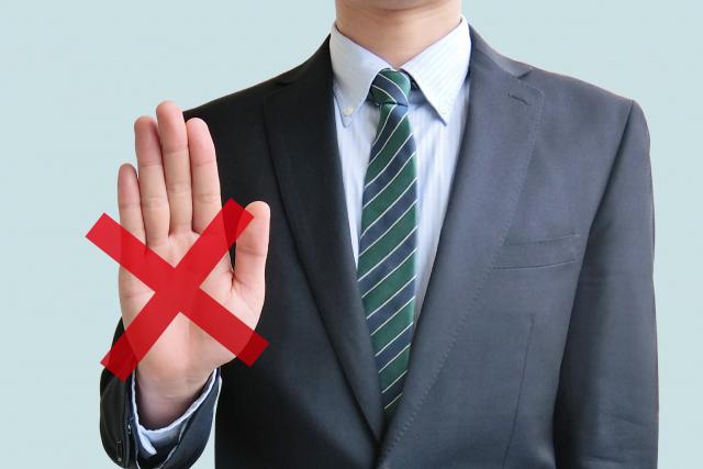 自己破産を弁護士に依頼するにあたってやってはいけないこと