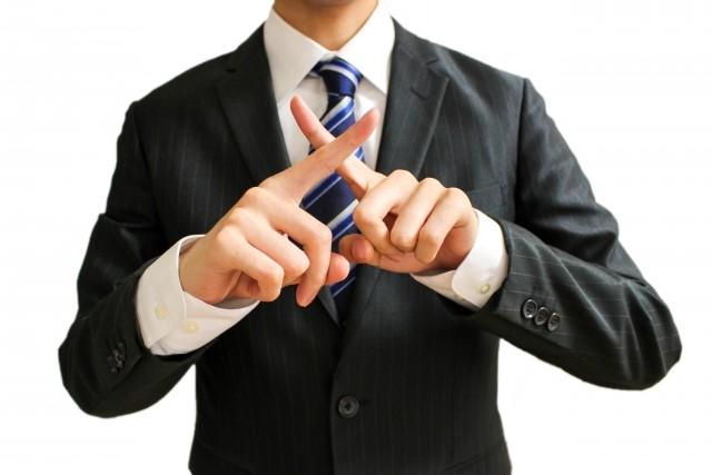 債権者に反対されずに個人再生するために必要な収入の安定性